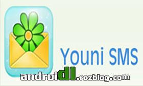 مدیریت پیامک ها با Youni SMS